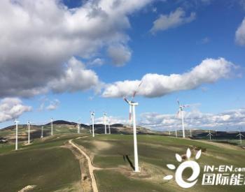 2021年第一季度意大利非水电可再生能源满足22%电力需求