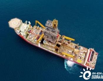 土耳其宣布在黑海发现新的天然气