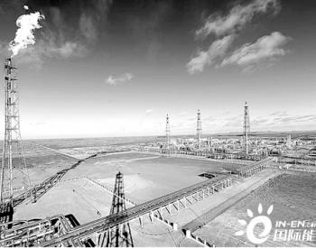 阿姆河天然气公司发展纪实