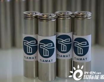 宁德时代将发布钠离子电池 国内五家上市公司直接受益