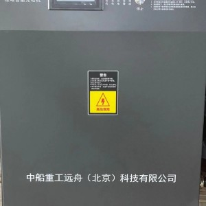 48V/200A充电机