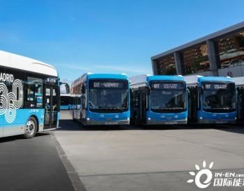 比亚迪海外再发力 提前交付西班牙最大纯电动巴士订单