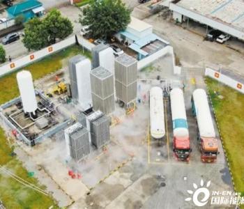 广东江门<em>华润燃气</em>潮连LNG气化站扩容工程正式投产运行