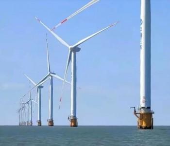 国家能源集团651.4MW风机采购开标:远景能源、上