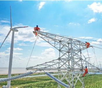 国际能源网-风电每日报,3分钟·纵览风电事!(5月26日)