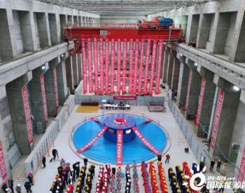 西藏规模最大内需水电站投产发电