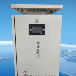 56V/150A智能充电机
