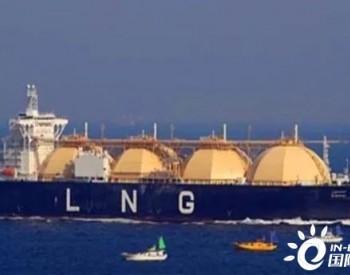 """全球LNG增供""""后劲""""不足"""