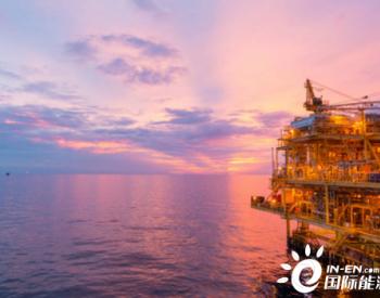 2020年五大石油公司收入下滑31%