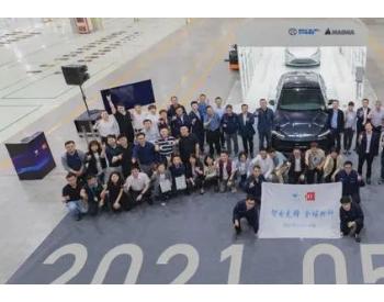 华为:首台HI版极狐阿尔法S生产线验证样车下线