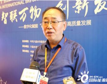 刘春平:积极参与煤炭企业智能化建设