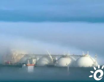 重心转向中国!便宜的卡塔尔LNG要来了?