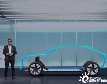 福特发布电动汽车发展规划!加速投资,推全新平台,研发固态电池