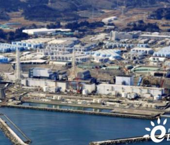 <em>日本东电</em>拟转移3万吨核污水 为排放入海做准备