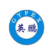 广州安菲环保科技有限公司上海分公司