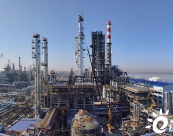 中石油大庆石化乙烯产量创历史最高水平