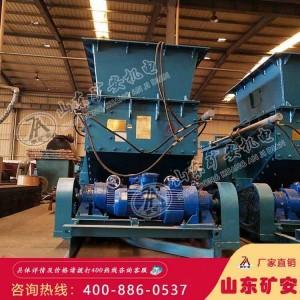 皮带式给煤机 皮带式给煤机性能特点