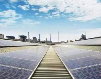 """奚国华:中信将提前五年和十年实现""""双碳""""目标"""