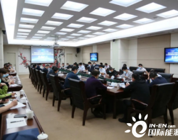 <em>龙煤集团</em>人力资源信息化系统建设项目正式启动