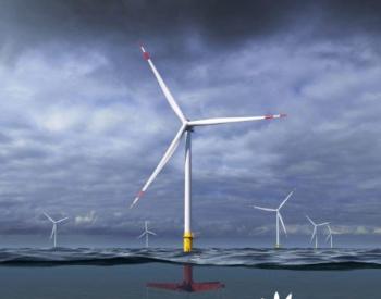 向深水区迈进,GE打算开发12MW巨型浮动式离岸风机