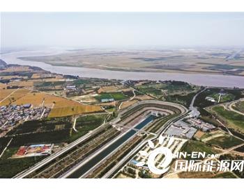 为世界水资源保护治理贡献中国力量