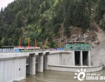 俄日水电站提前完成导流洞封堵安全度汛