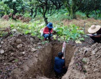 广东<em>土壤污染</em>防治目标公布,严格建设用地准入