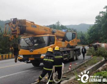 江西萍乡:24吨液化石油气槽罐车侧翻 多部门联合处置