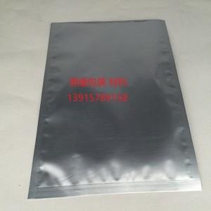 太仓硅烷电缆料铝塑袋