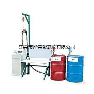 东莞聚氨酯泡沫包装发泡料、组合聚醚PU包装黑白料
