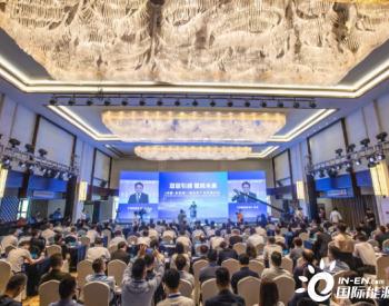 """""""'双碳'引领、赋能未来""""!江苏射阳举办第二届风电产业发展论坛"""