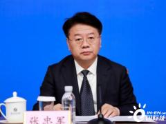 权威发布|山东新能源汽车生产奖补最高可达8.1万