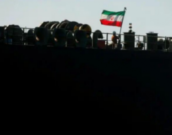 美国:我们从伊朗买了百万桶石油,伊朗:无法证实!