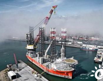 中韩船厂竞争20MW新一代海上<em>风电安装船</em>订单!