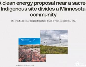 美国一座大型风电光伏联合发电场威胁历史遗迹!