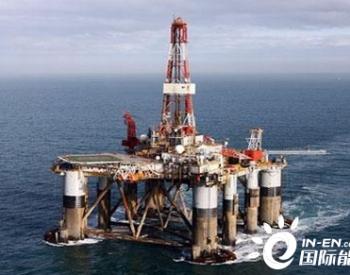 英国加快推进北海石油计划