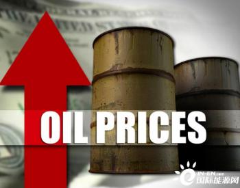 油价直奔70美元,俄罗斯千亿美元项目蓄势待发