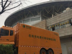 国网天津城南公司:磁飞轮UPS储能车与应急发电车保障100%不间断供电