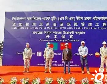 高澜股份首次拿下国际油气化工项目