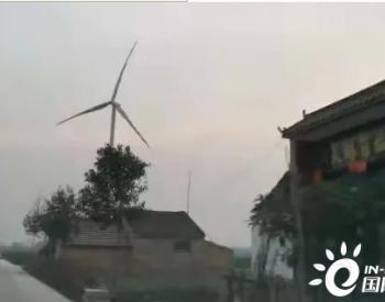 """河南太康五里口的风电建设,老百姓难以承受的""""利民福音"""""""