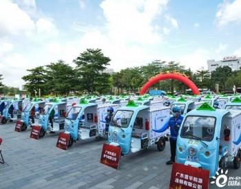 六月起 广州瓶装液化气启用专用配送电动车