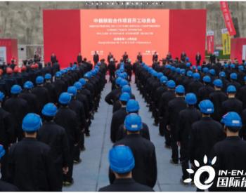 """建成""""世界标杆""""!中俄最大核能项目,在田湾开工!"""