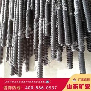 螺纹钢锚杆 矿用螺纹钢锚杆结构特征