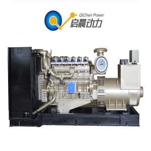 300kw燃气发电机组沼气发电机天燃气发电机 全铜无刷发电机