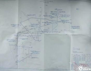 河北省元氏县自然资源和规划局关于对元氏县元盛燃气2019年<em>气代煤工程</em>项目设计方案批前公示的通告