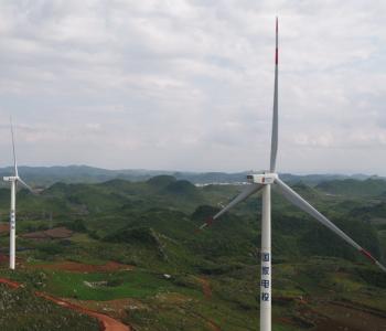 上海电力非公开发行A股筹资22.31亿元!将投向17.357GW风、光项目!