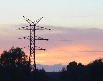 两部制电价引关注!研究探讨问题的产生与现状