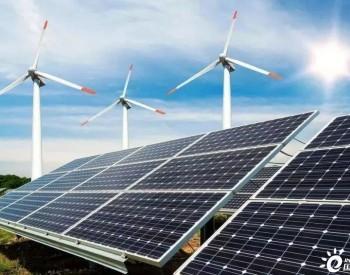 """隆基牵手风电龙头,""""两个一体化""""助力碳中和"""
