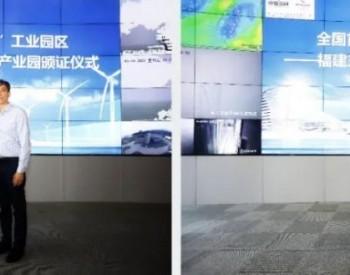 CGC鉴衡为碳中和行动进行核查并颁发证书