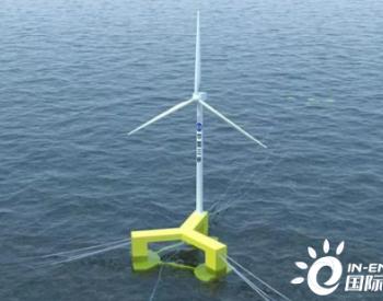 全球首台漂浮式海上风电机组发电机下线,可为3万户家庭提供<em>绿色电能</em>